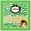 LELA Common Baby White BB SPF 50 PA+++ เลล่าบีบี ม้าลาย แบบซอง thumbnail 3