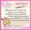 BarbiesWink บาบี้ วิ้ง อาหารเสริมผิวขาวและลดน้ำหนัก ขาว ผอม ออร่า thumbnail 5