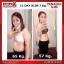 Panacea Slim W Plus พานาเซีย สลิม ดับบลิวพลัส ลดน้ำหนักแบบ Healthy สุขภาพดี thumbnail 27