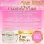 Aura Bright Super Vitamin ออร่าไบร์ท วิตามินเร่งผิวขาว ขาวจริงไม่มโน thumbnail 19