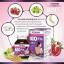 BIO Fin VITAMIN 3in1 Premium ไบโอ ฟิน วิตามิน อาหารเสริมสำหรับผู้หญิง คุณค่าที่คุณคู่ควร thumbnail 4