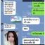 Congasia DETOX by ABJ คองกาเซีย ดีท็อกซ์ น้ำหนักลด หน้าใส ลำไส้สะอาด thumbnail 18