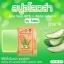 Aloe Vera 80% Soap by Sabu สบู่อโลเวล่า สารสกัดจากว่านหางจระเข้แท้ๆ คนท้อง เด็ก ผิวแพ้ง่ายใช้ได้ ปลอดภัย 100% thumbnail 6