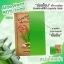 Aloe Vera 80% Soap by Sabu สบู่อโลเวล่า สารสกัดจากว่านหางจระเข้แท้ๆ คนท้อง เด็ก ผิวแพ้ง่ายใช้ได้ ปลอดภัย 100% thumbnail 1