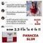 Panacea Slim W Plus พานาเซีย สลิม ดับบลิวพลัส ลดน้ำหนักแบบ Healthy สุขภาพดี thumbnail 23