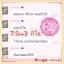 BarbiesWink บาบี้ วิ้ง อาหารเสริมผิวขาวและลดน้ำหนัก ขาว ผอม ออร่า thumbnail 17