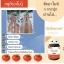 Shining L-GLUTA ARMONI แอล-กลูต้าอาโมนิ วิตามินเร่งขาว ดีกว่าวิตามินซีทั่วไป 10 เท่า thumbnail 25