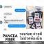 PANCEA FIBER DETOX แพนเซีย ไฟเบอร์ ดีท็อกซ์ ล้างสารพิษ ขับถ่ายคล่อง ปรับสมดุลร่างกาย thumbnail 32