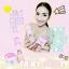 Pinky Cheek Gel by Fairy Milky เจลแก้ม อมชมพู thumbnail 7