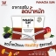 Panacea Slim W Plus พานาเซีย สลิม ดับบลิวพลัส ลดน้ำหนักแบบ Healthy สุขภาพดี thumbnail 1