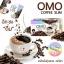 OMO COFFEE SLIM กาแฟลดน้ำหนัก โอโม่ คอฟฟี่ สลิม ฉีก ชง ดื่ม หุ่นสวยใน 7 วัน thumbnail 4