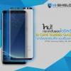 Samsung Galaxy S8 Plus (เต็มจอ/3D) - กระจกนิรภัย Hi-Shield 3D Strong MAX แท้