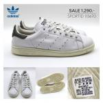 adidas stan smith เทา