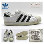 adidas superstar deluxe ขาว-ดำ