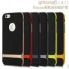 iPhone 6 Plus / 6s Plus - ROCK ROYCE CASE เคสดีไซน์เท่ห์ๆ แท้