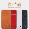 iPhone 6 Plus, 6s Plus - เคสฝาพับ หนัง Nillkin QIN Leather Case แท้