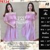 F9724 Set 2 Pieces เสื้อตัวสั้น แขนตุ๊กตา + กระโปรงยาว สีชมพู