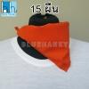 15ผืน สีส้มเข้ม สี่เหลี่ยม53ซม ผ้าพันคอกีฬาสี ผ้าเช็ดหน้าผืนใหญ่
