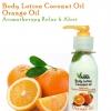 โลชั่นบำรุงผิว(ส้ม) Body lotion Aromatherapy Relax & Alert น้ำมันมะพร้าวสกัดเย็น & น้ำมันเปลือกส้ม 120 มล.