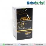 Double Maxx Premium ดับเบิ้ลแม็กซ์ พรีเมี่ยม SALE 60-80% ฟรีของแถมทุกรายการ