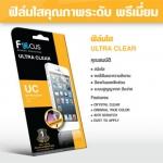 iPhone 7 (หน้า+หลัง) - ฟิลม์กันรอย(ใส) Focus แท้
