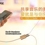 REMAX 3.5 AUX x2 สายแยกแจ๊ค ฟัง2คน RL-S20 (แท้)