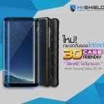 Samsung Note7 / Note FE (เต็มจอ/3D) - กระจกนิรภัย Hi-Shield 3D Case Friendly แท้