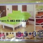 ผ้าปูที่นอน สีพื้น เกรดB 3.5ฟุต 3ชิ้น คละสี ชุดละ 120 บาท ส่ง 40ชุด