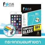 iPhone 5, 5s - ฟิลม์ กระจกนิรภัย ถนอมสายตา (Blue Light Cut) FOCUS แท้