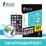 Samsung Galaxy Note5 - ฟิลม์ กระจกนิรภัย ถนอมสายตา (Blue Light Cut) FOCUS แท้