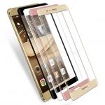 Huawei P9 (เต็มจอ) - ฟิลม์ กระจกนิรภัย P-one 9H 0.26m ราคาถูกที่สุด
