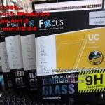 Sale! ฟิล์มกระจกนิรภัย IPad mini 1 / 2 / 3 - FOCUS Tempered Glass