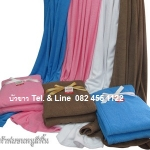 ผ้าห่มขนหนู 5ฟุต สีพื้น ผืนละ 145 บาท ส่ง 72 ผืน (โพลีเอสเตอร์100%)