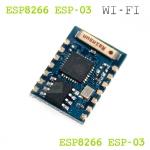 ESP-03 ESP8266 remote serial Port WIFI wireless module WiFi Serial Transceiver Module ESP8266 ESP-03