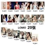 LOMO Gril's Generation LM201 (20pc)