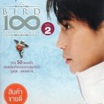 Mp3,เบิร์ด ธงไชย ชุด 100 เพลงรักไม่รู้จบ 2