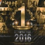 DVD Karaoke,GMM Grammy - Best of the Year 2016