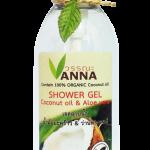 สบู่เหลวน้ำมันมะพร้าวและว่านหางจระเข้ Shower gel coconut oil and aloe vera. 250 มล.