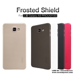 Samsung A9 Pro - เคสหลัง Nillkin Super Frosted Shield แท้