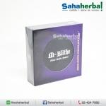 M-Blithe เอ็มบลายท์ เชียร์ แมท พาวเดอร์ SALE 60-80% ฟรีของแถมทุกรายการ