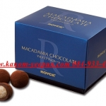 Royce Macadamia Chocolate