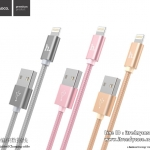 สายชาร์จ HOCO X2 RAPID CHARGING Cable 1M (Android / Micro USB) แท้