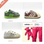 Adidas Kid Shoes กรุ๊ป two