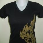 เสื้อลายไทย ลายนกคาบ คอวี (V neck Nok-kab)
