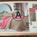 ผ้าปูที่นอน สีพื้น เกรดA 6ฟุต 5ชิ้น คละลาย ชุดละ 170 บาท ส่ง 40ชุด