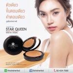 Star Queen Magic Cushion สตาร์ควีน เมจิก คูชั่น SALE 60-80% ฟรีของแถมทุกรายการ