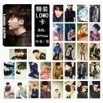 Lomo card set JONG SUK (30pc)