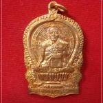 เหรียญนั่งพาน เนี้อทองแดง หลวงปู่หงษ์ พรหมปัญโญ วัดเพชรบุรี(สุสานทุ่งมน) จ.สุรินทร์ ปี๔๓