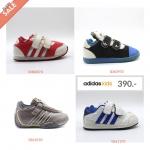 Adidas Kid Shoes กรุ๊ป three