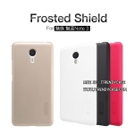 Meizu M3 Note - เคสหลัง Nillkin Super Frosted Shield แท้